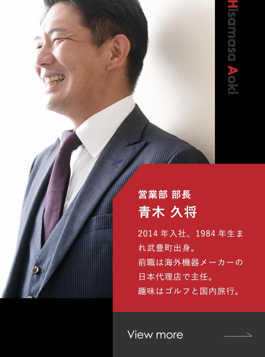 Staff_1
