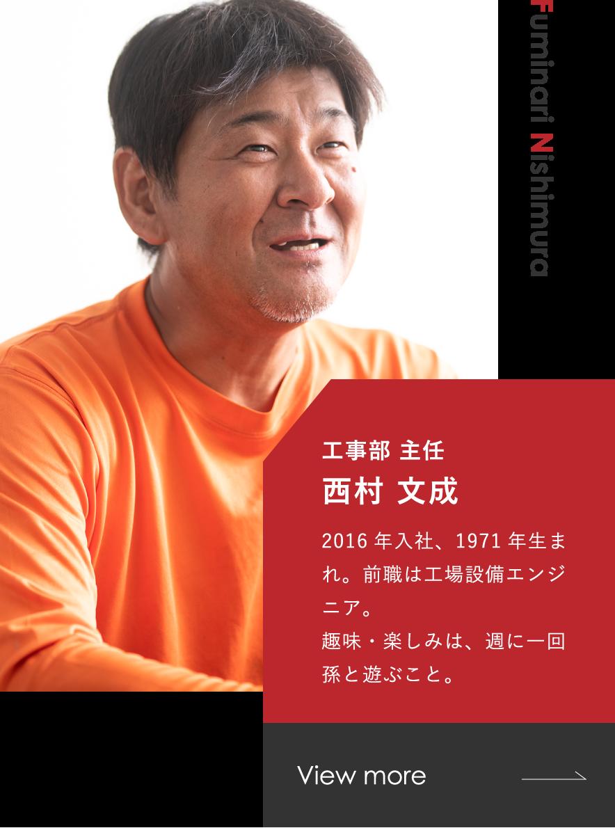 Staff_4